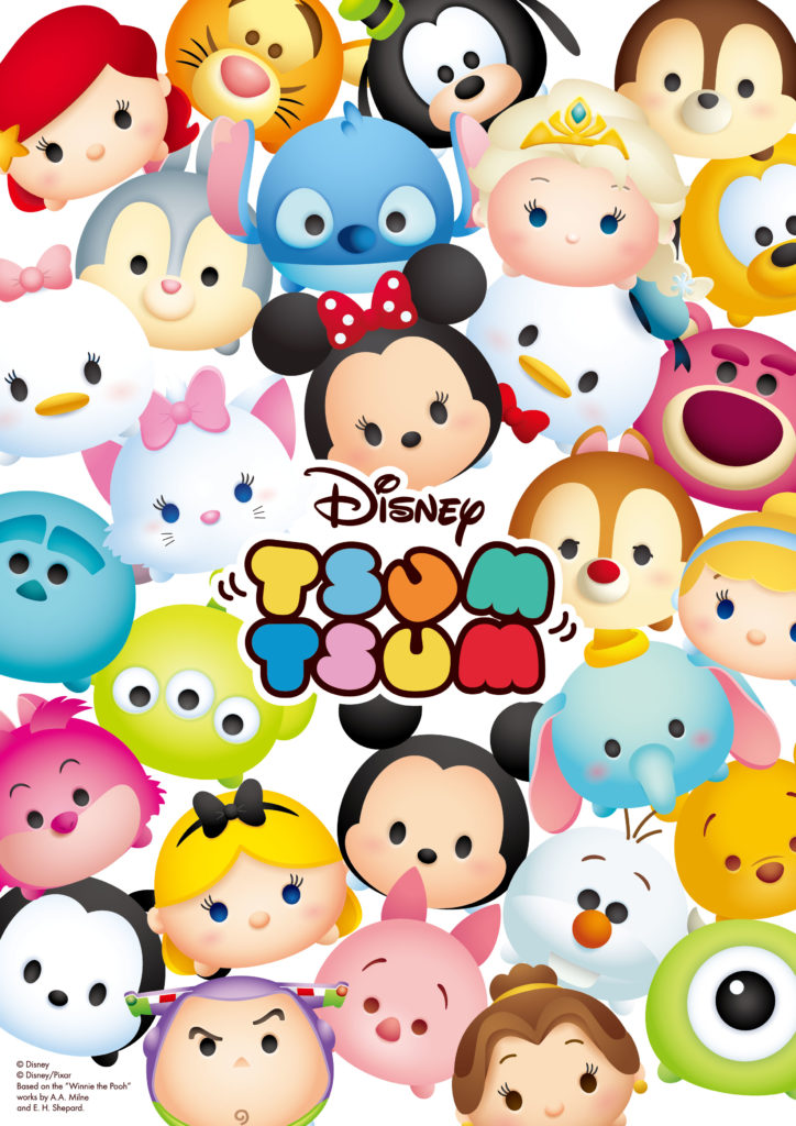 This is a photo of Luscious Tsum Tsum Characters Names