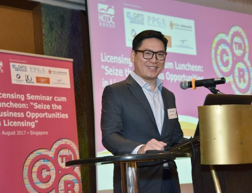 """HKTDC Licensing seminar cum Luncheon in Singapore """"Seize the Business Opportunties in Licensing"""""""