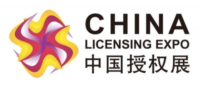 China Licensing expo 2017