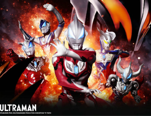 BU as Ultraman official master licensee for HK and Macau