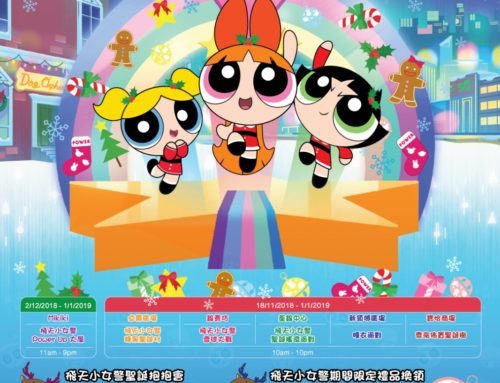 新地商場 x THE POWERPUFF GIRLS – CHRISTMAS POWER UP