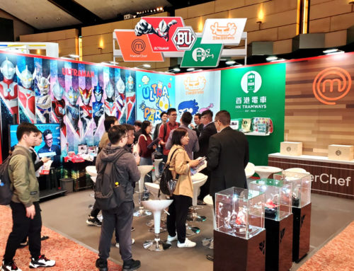 HKTDC Hong Kong International Licensing Show 2020