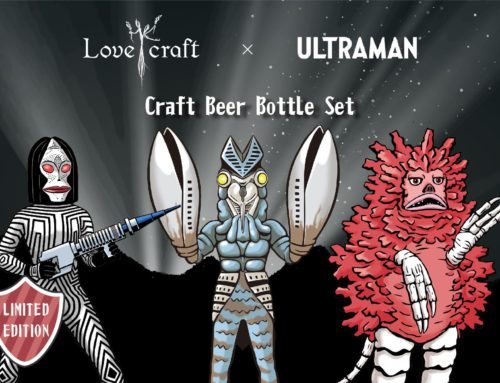 H.K. Lovecraft X Ultraman